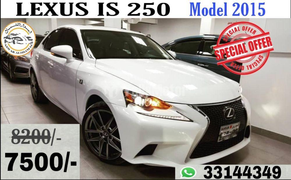 Used Lexus IS 250 Premier 2015