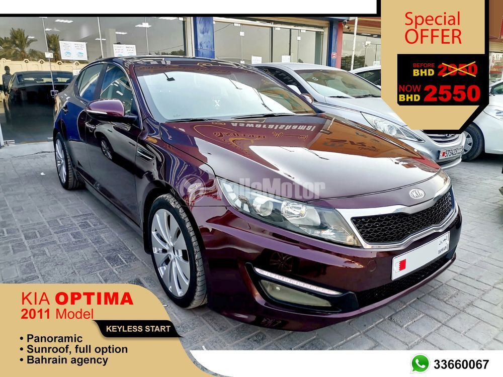Used Kia Optima  2.4L Top 2011