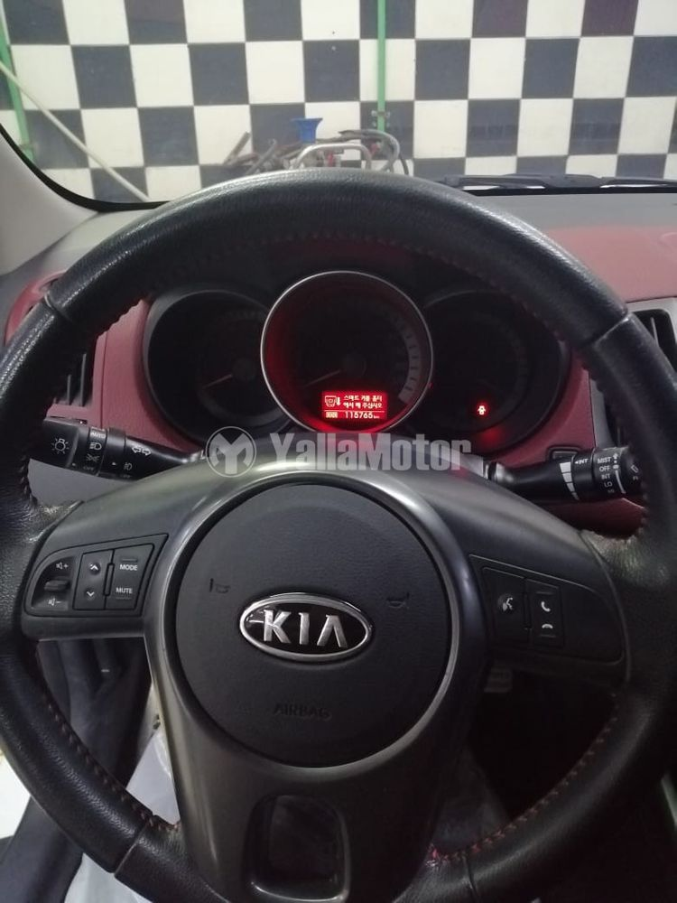 Used Kia Cerato Koup 1.6L Turbo 2010