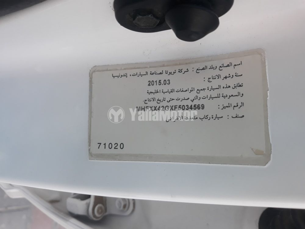 Used Toyota Innova 2015