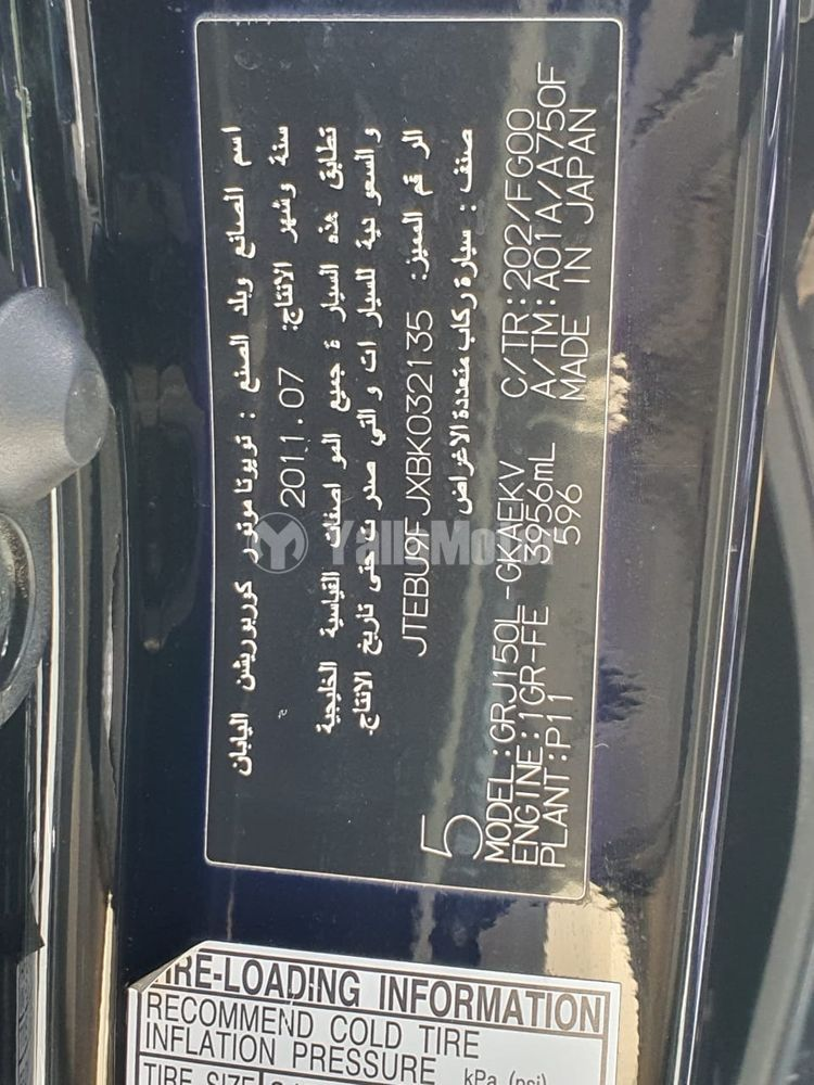 Used Toyota Land Cruiser Prado 4.0L V6 TXL1 2011