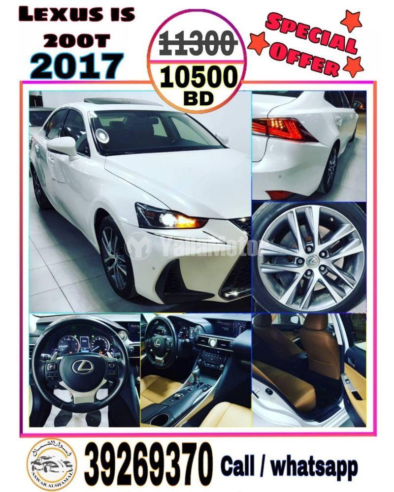 Used Lexus IS 200t Classic 2017