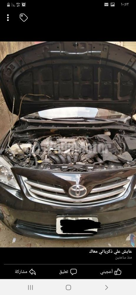Used Toyota 4Runner 2013