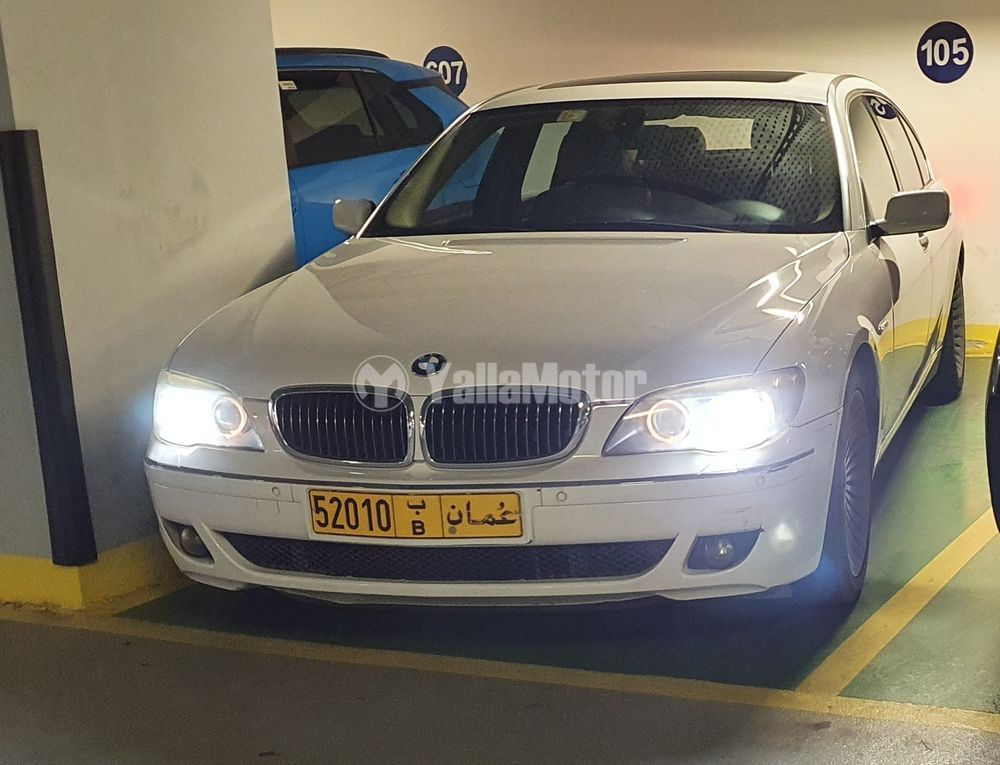New BMW 7 Series 2008
