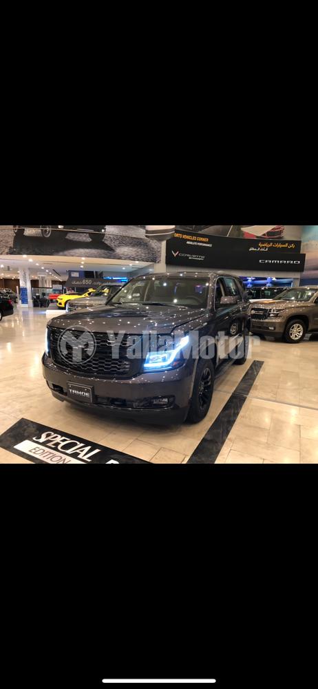 Used Chevrolet Tahoe 2018