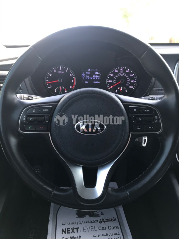 Used Kia Optima 2.4L GDI 2018