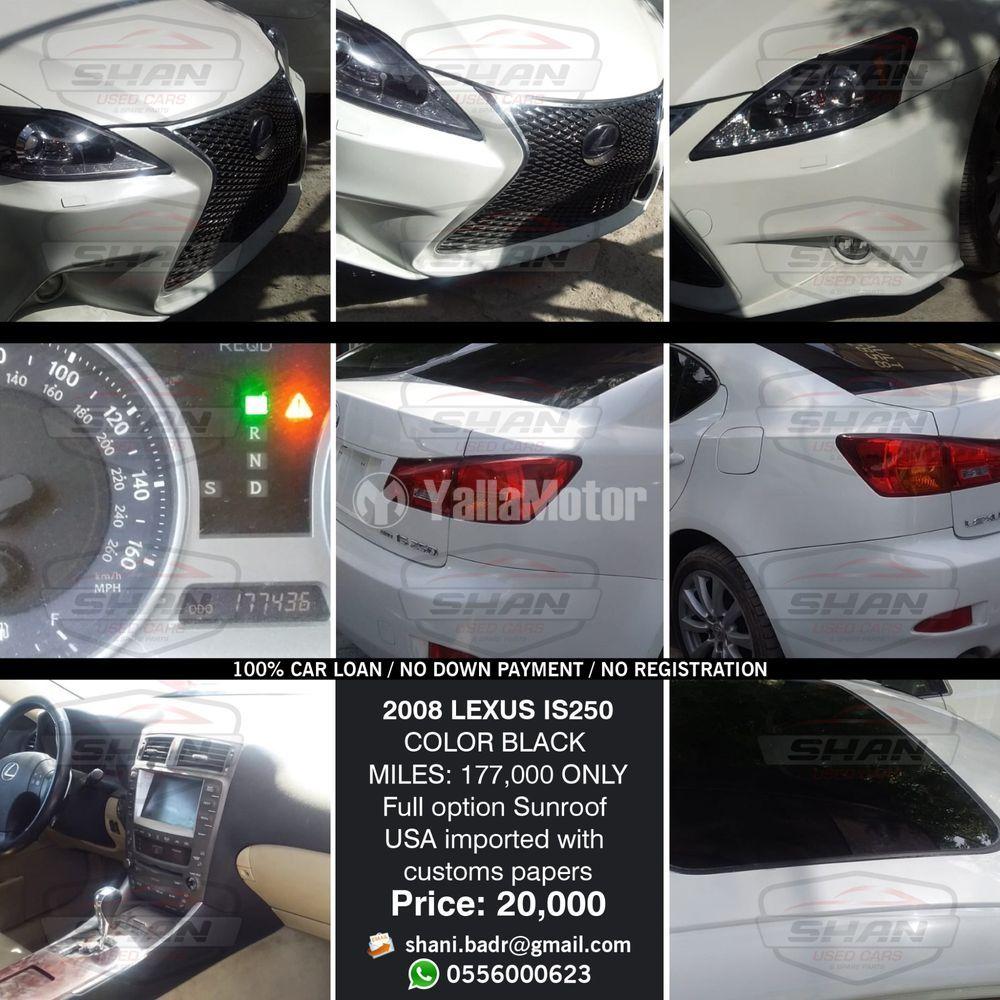Used Lexus IS 250 Premier 2012