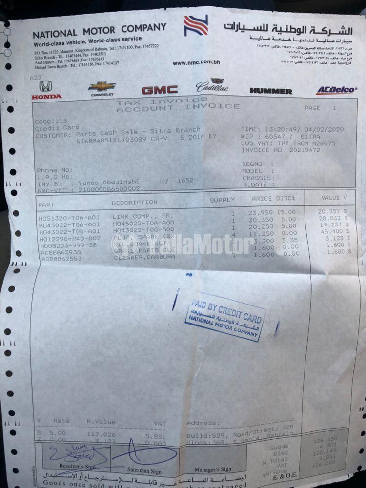 مستعملة هوندا سي أر-في EX Full Option AWD  2014