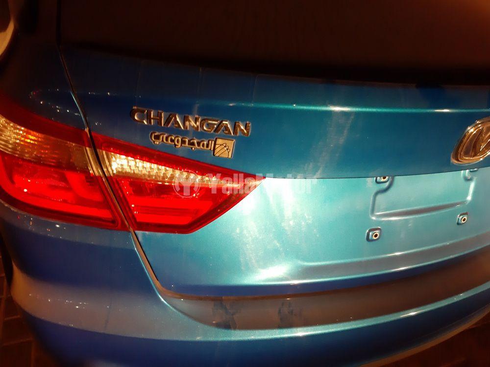 New Changan Alsvin V7 1.6L Standard  2020