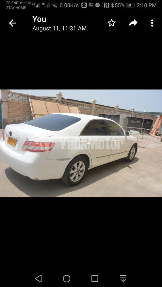Used Toyota Camry 2.5L GLE (204 HP) 2011
