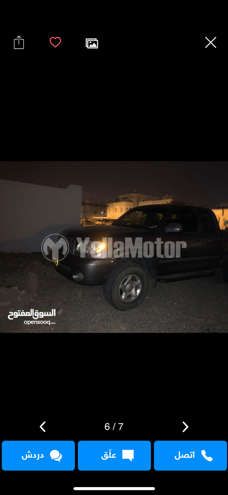 تويوتا Tundra  TRD 4x4 Off Road 5.7 Force 2003 مستعملة
