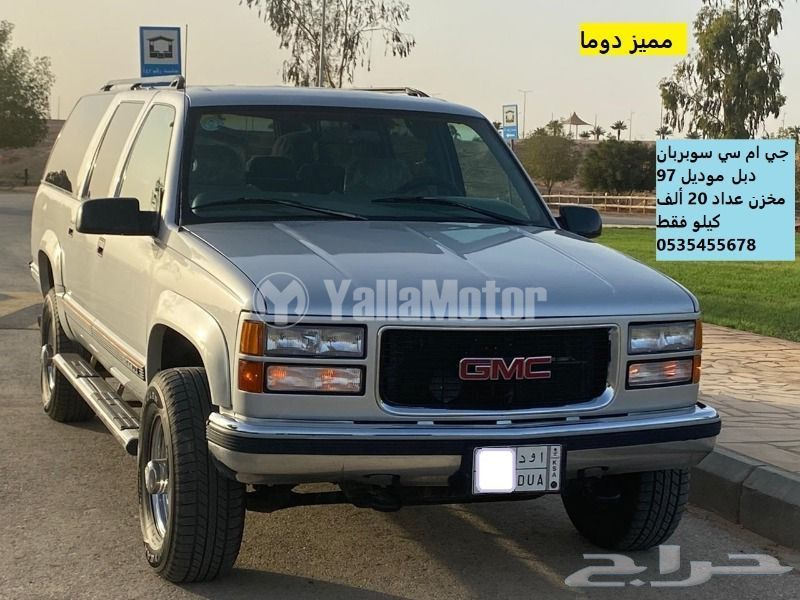 Used GMC Yukon XL 1997
