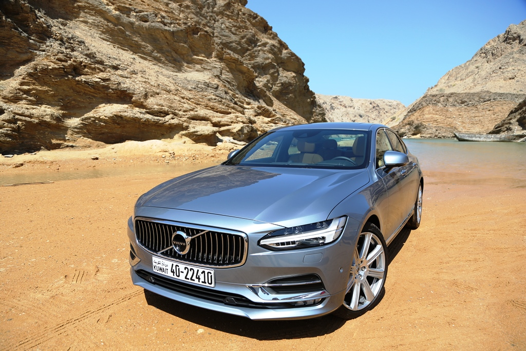 Volvo S90 2017 Front