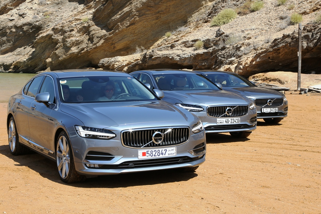 Volvo S90 2017 Front - 2