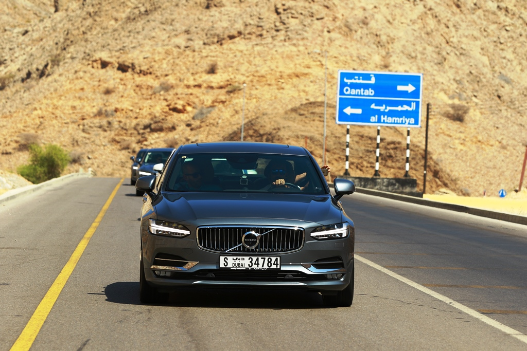 Volvo S90 2017 Front - 4