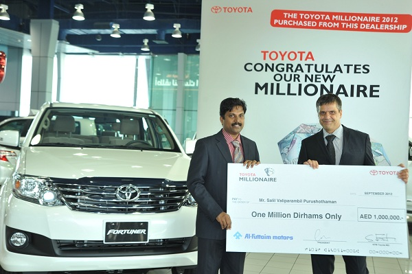 United Arab Emirates, Dubai, 23 September 2012: Al-Futtaim Motors, exclusive distributors of Toyota in the UAE, has announced Mr. Salil Valiparambil an ...