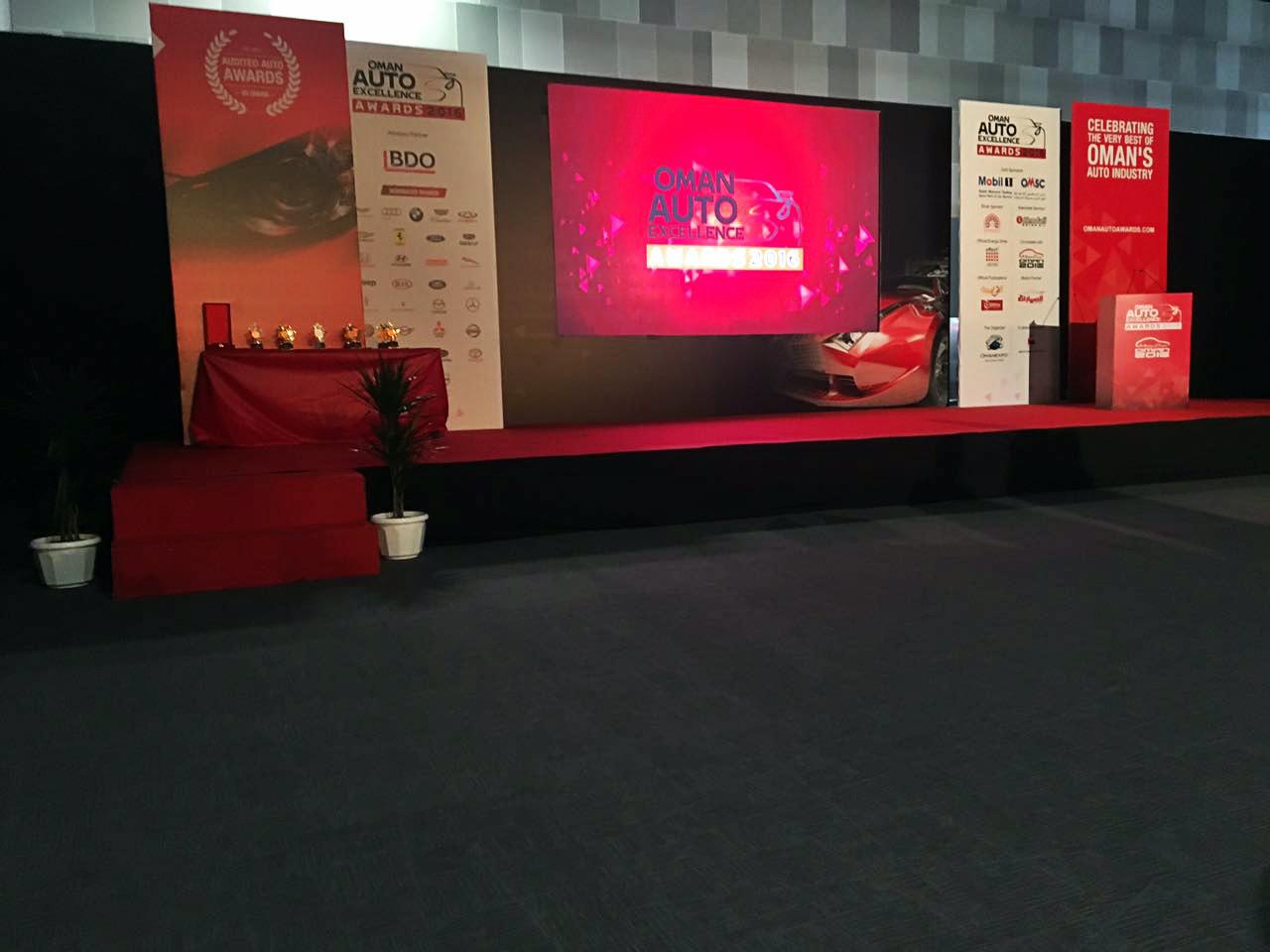 Oman Auto Excellence Awards 2016