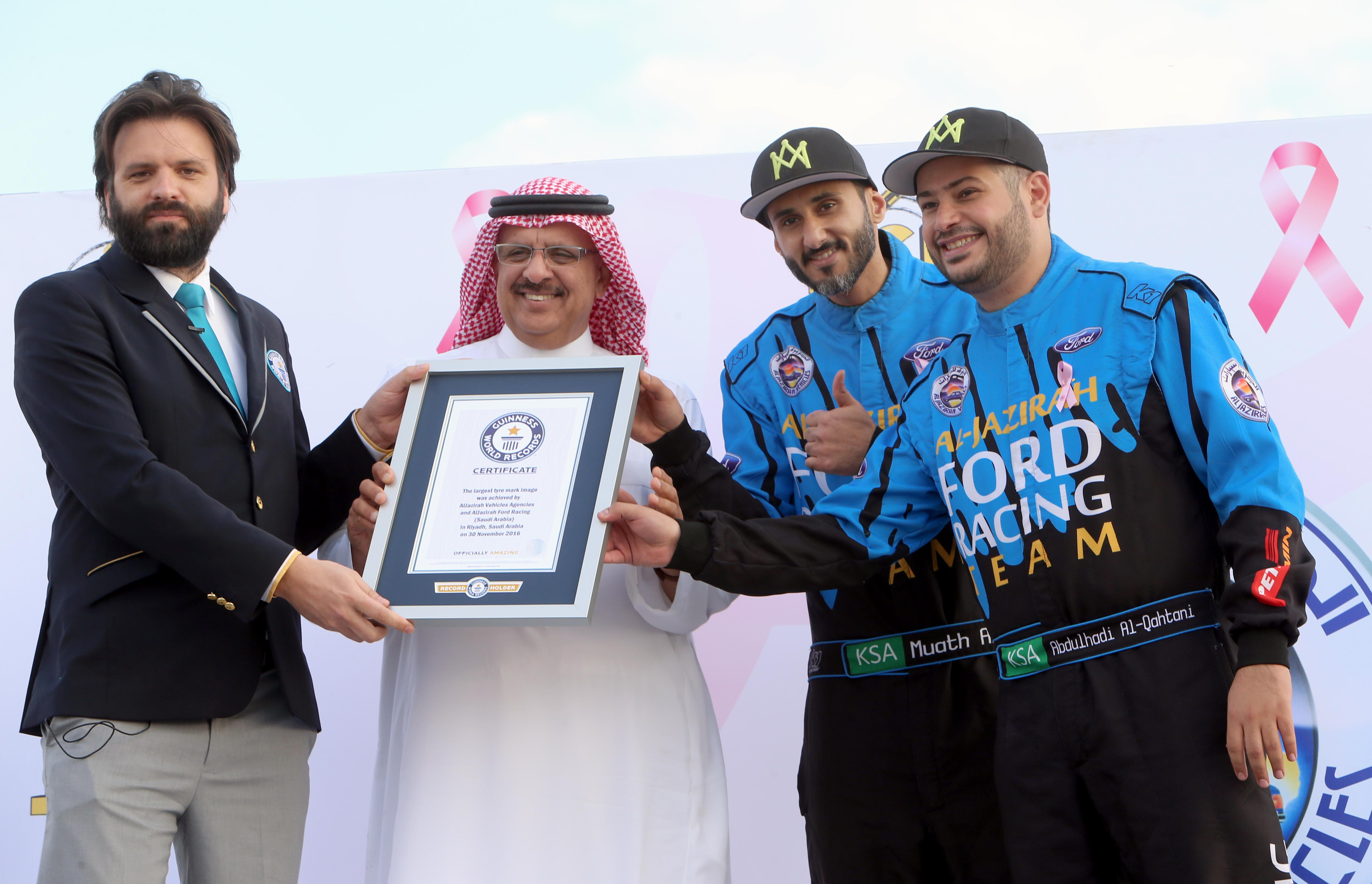 Al Jazirah Guinness World Record