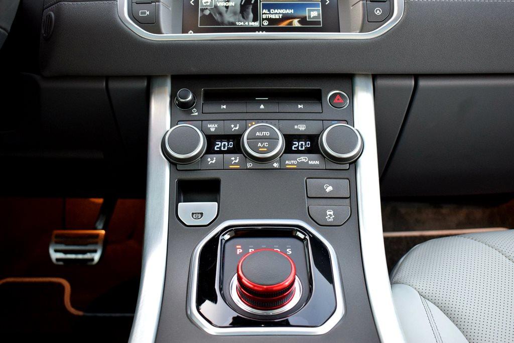 Land Rover Evoque Interior 2017 Brokeasshome Com