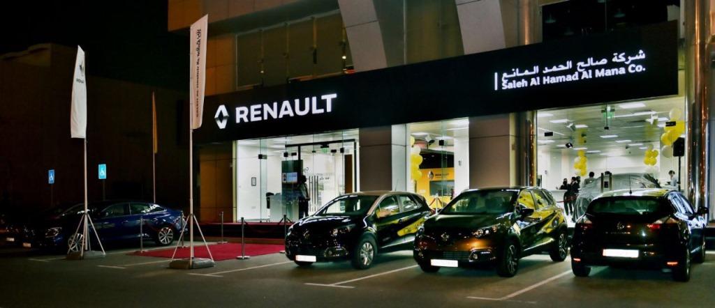 All New Renault Megane unveiled in Qatar | Qatar - YallaMotor