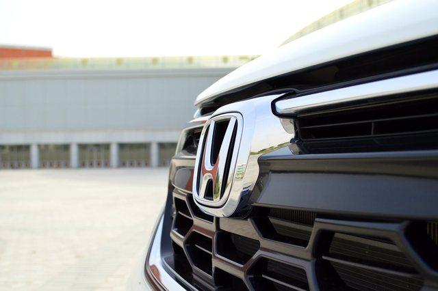 Honda CR V 2017 Grille