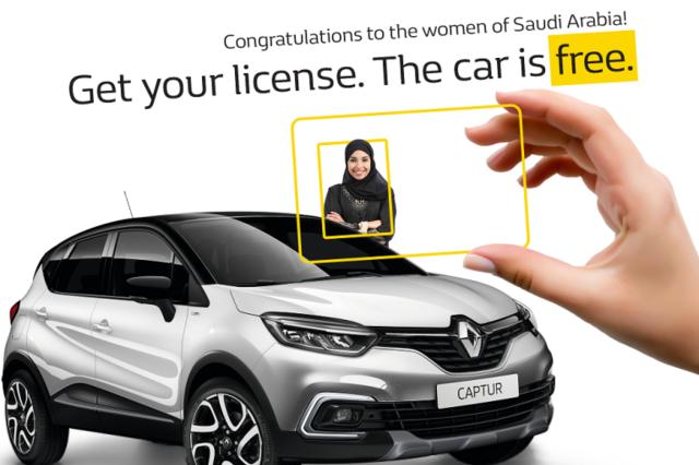 Renault Saudi Arabia