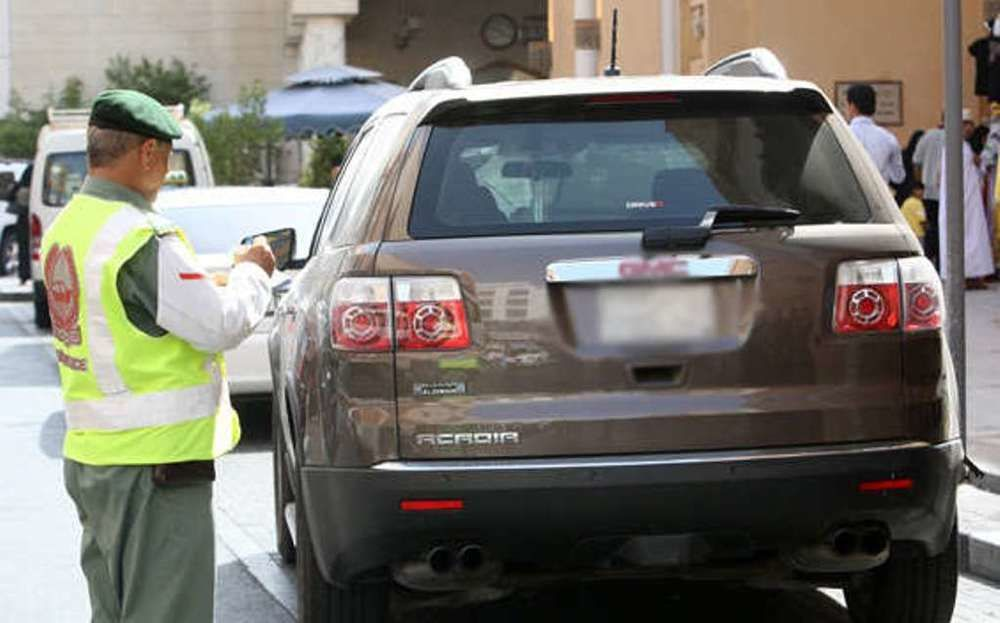 Dubai Fines Discount
