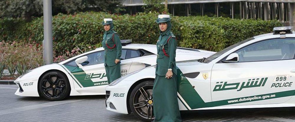 Dubai Police Fines Discount