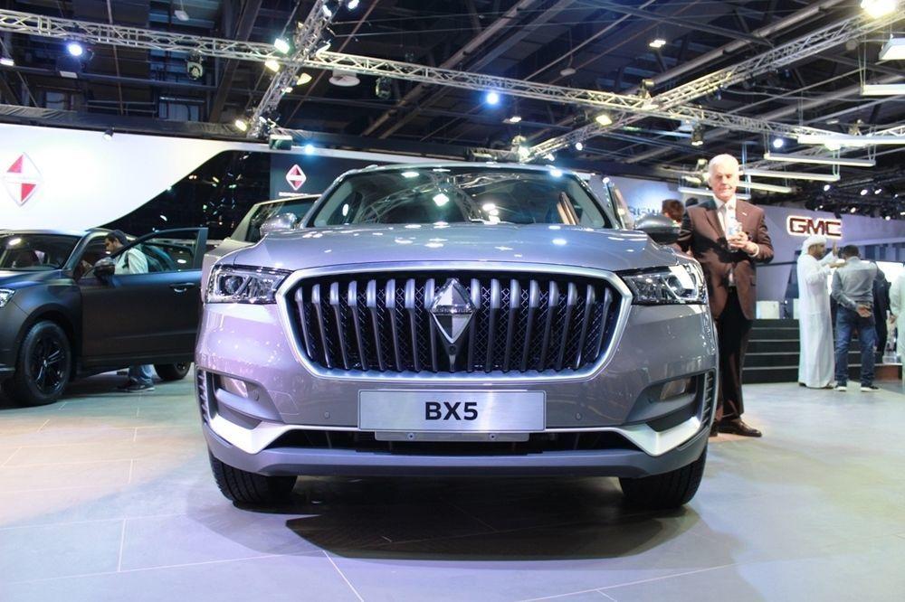 2018 Borgward BX5 Front - 2