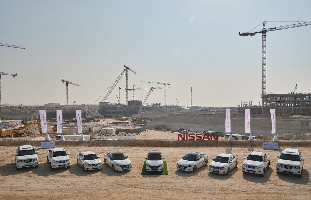 Nissan Expo 2020 Dubai