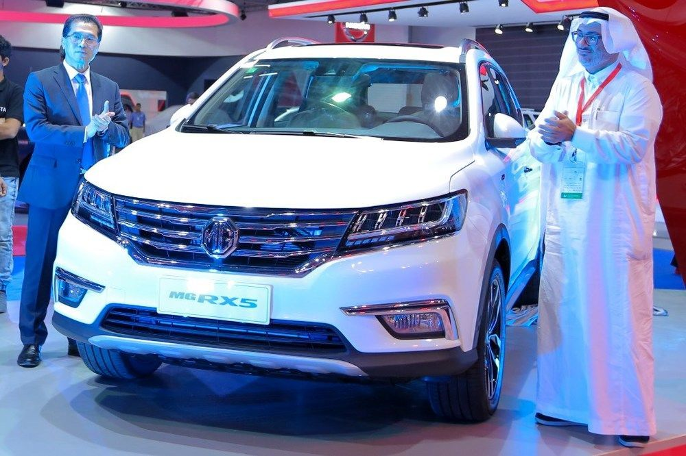 MG RX5 Saudi Motor Show