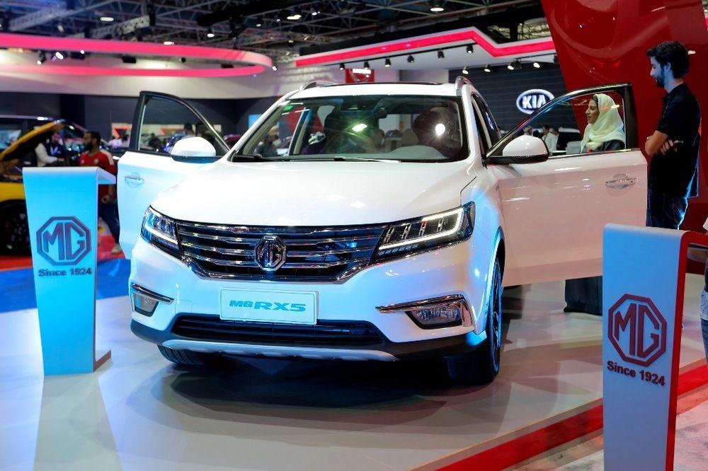 MG RX5 2018 Saudi Motor Show