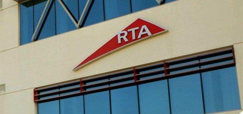 RTA Building Dubai