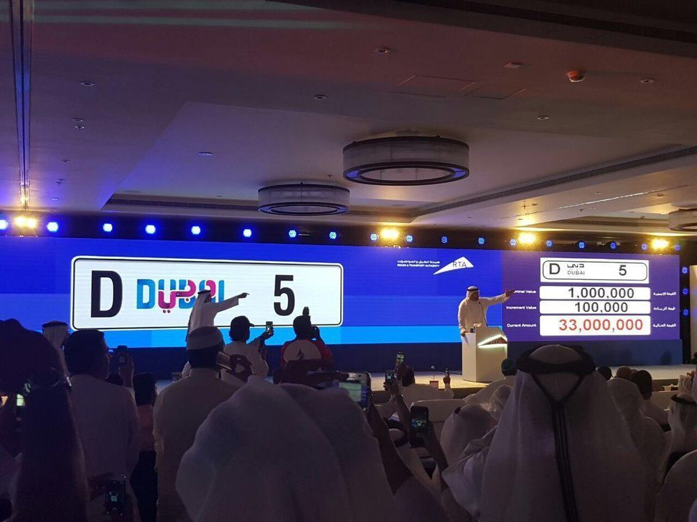 Motorists In Dubai Urged To Purchase New Number Plates