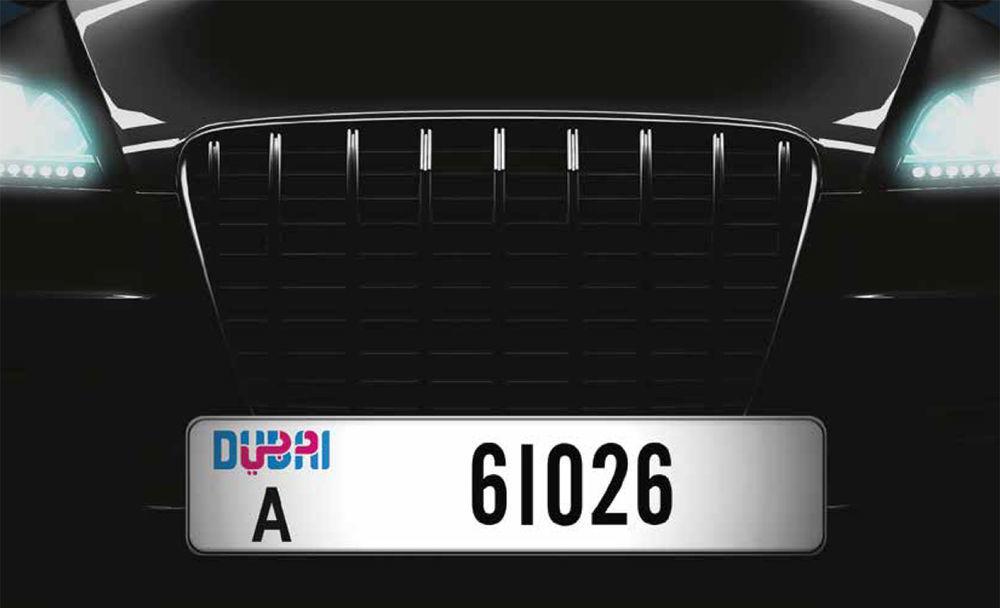 New DUbai Number Plate