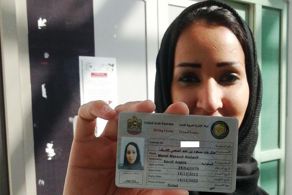 UAE License Holder
