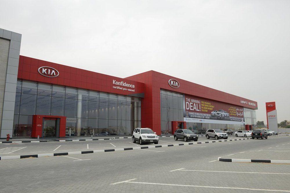 Kia Showroom UAE