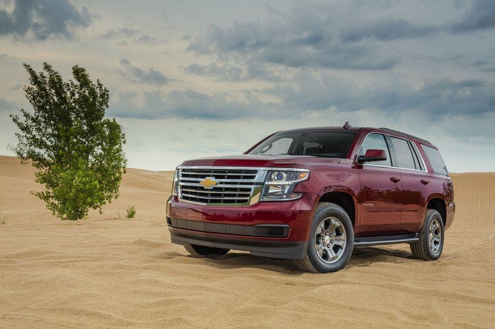 Chevrolet Ramadan Offers UAE