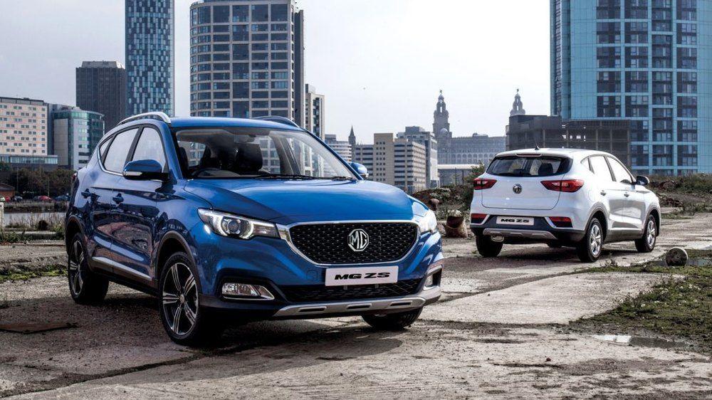 MG Car Offers UAE