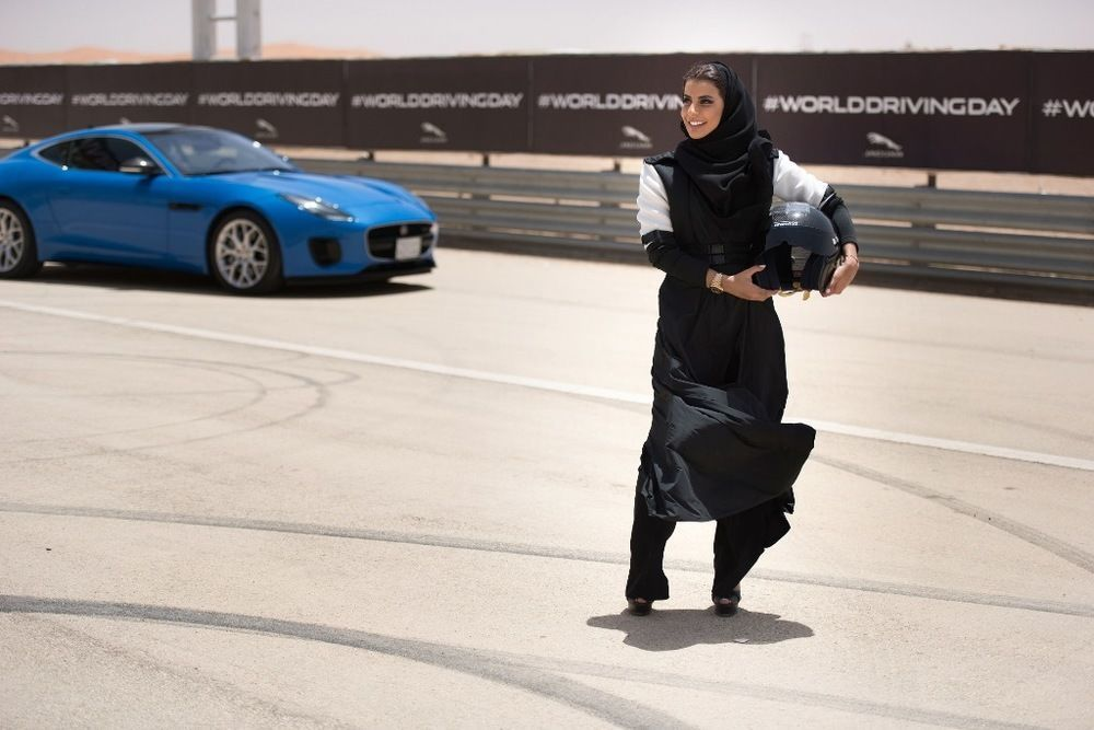Aseel Al Hamad Saudi Race