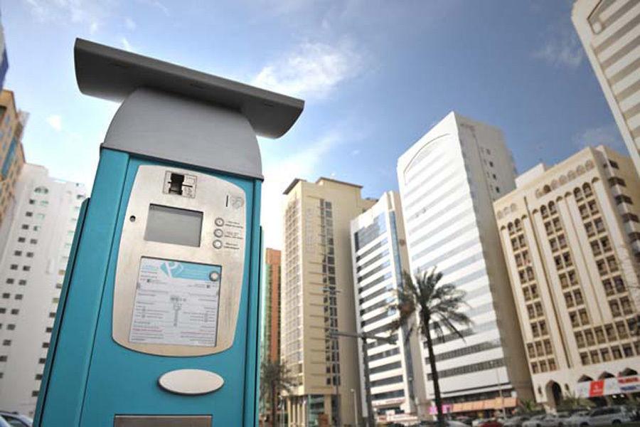 Abu Dhabi Parking Meter