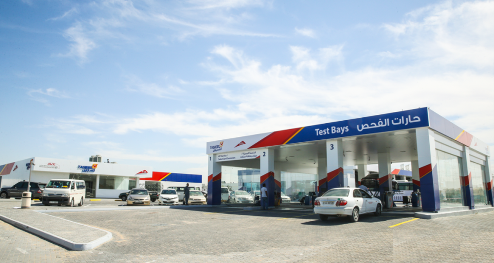 Tasjeel Testing Center Dubai