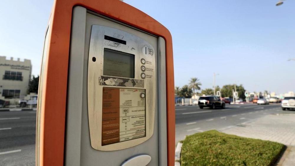 Dubai Parking Meter