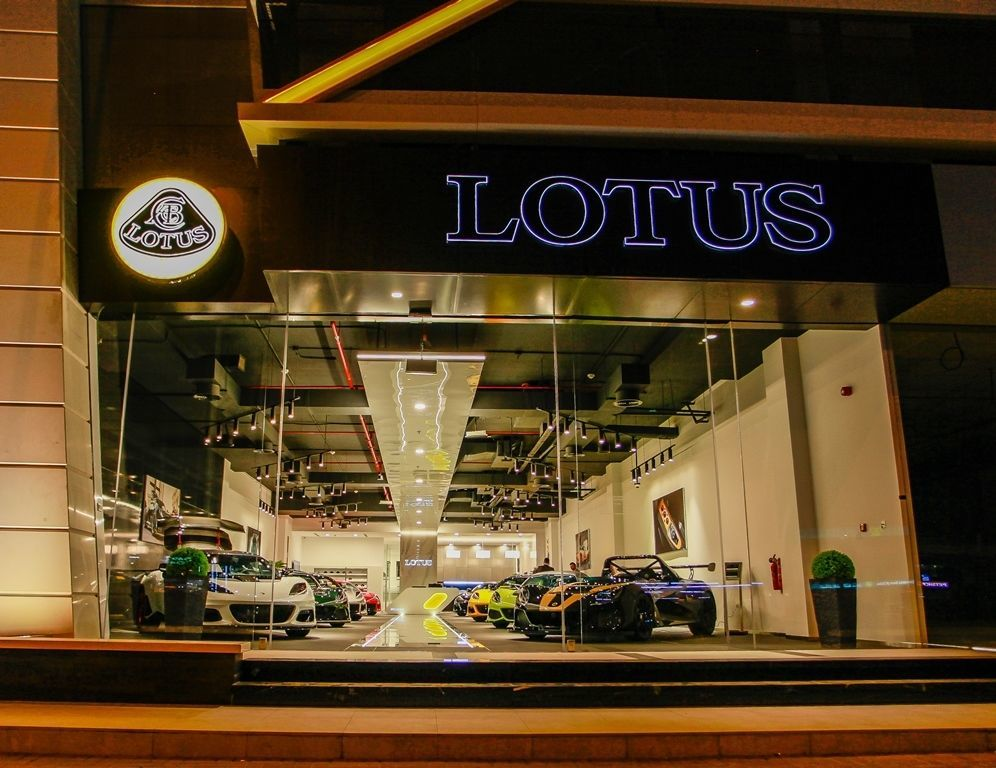 Lotus Car Dubai
