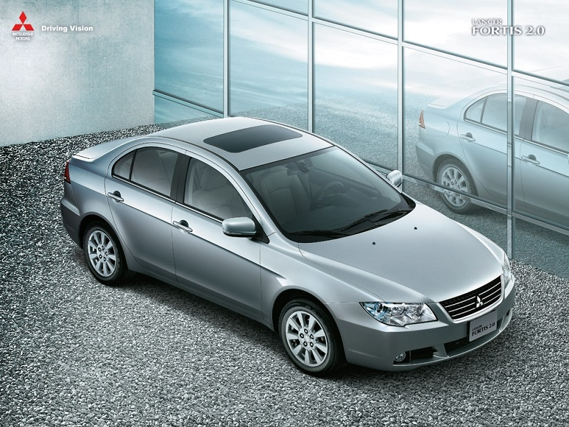 Mitsubishi Lancer Fortis 2014 18L in UAE New Car Prices Specs