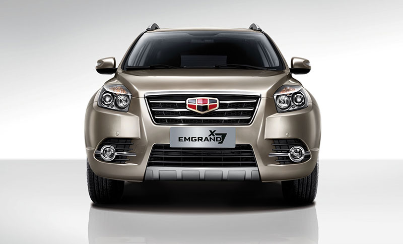 2016 Geely Emgrand X7 Prices in UAE, Gulf Specs & Reviews ...