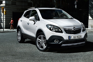 Opel Jeep 2017 >> Opel 2017 In Qatar Doha New Car Prices Reviews Pictures