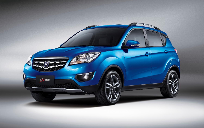Car Features List For Changan Cs35 2017 1 6l Luxurious