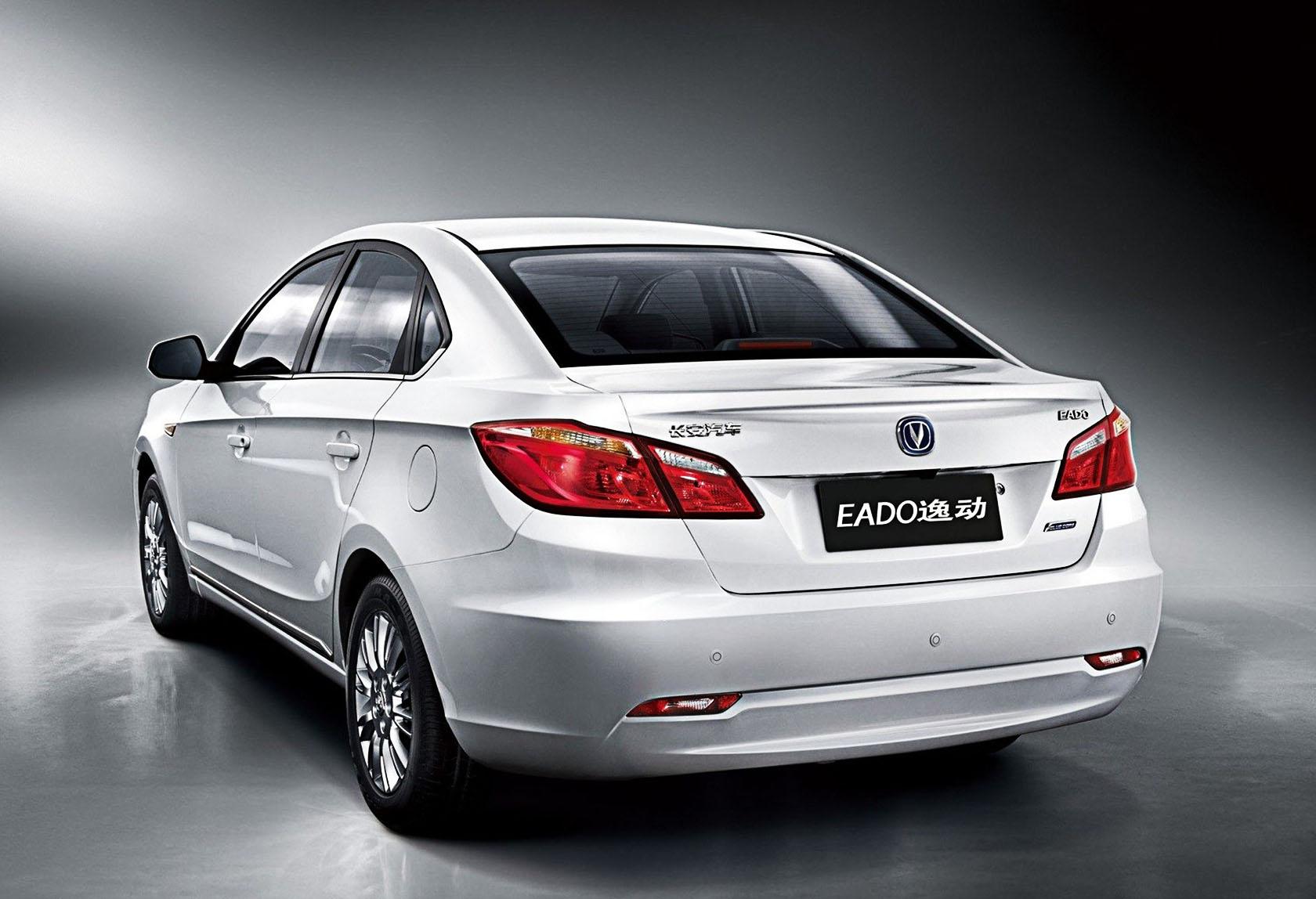 changan eado   elite  uae  car prices specs reviews  yallamotor