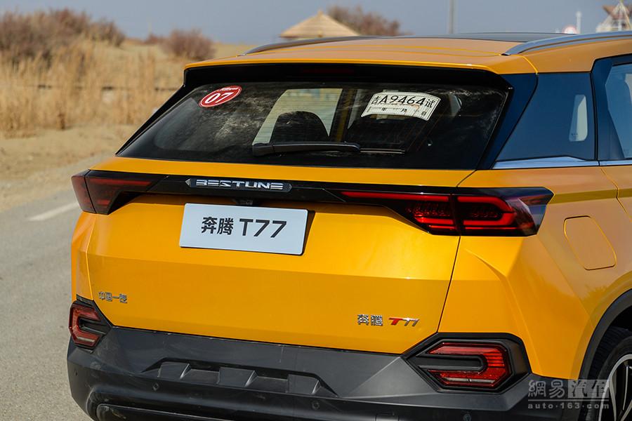 FAW Bestune T77 2021 1.2T Premium in Saudi Arabia: New Car ...